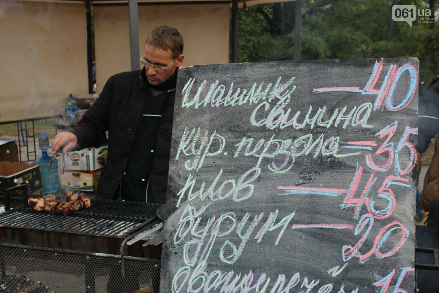 Водка, трусы и картошка: в Запорожье стартовала Покровская ярмарка, - ФОТОРЕПОРТАЖ, фото-8