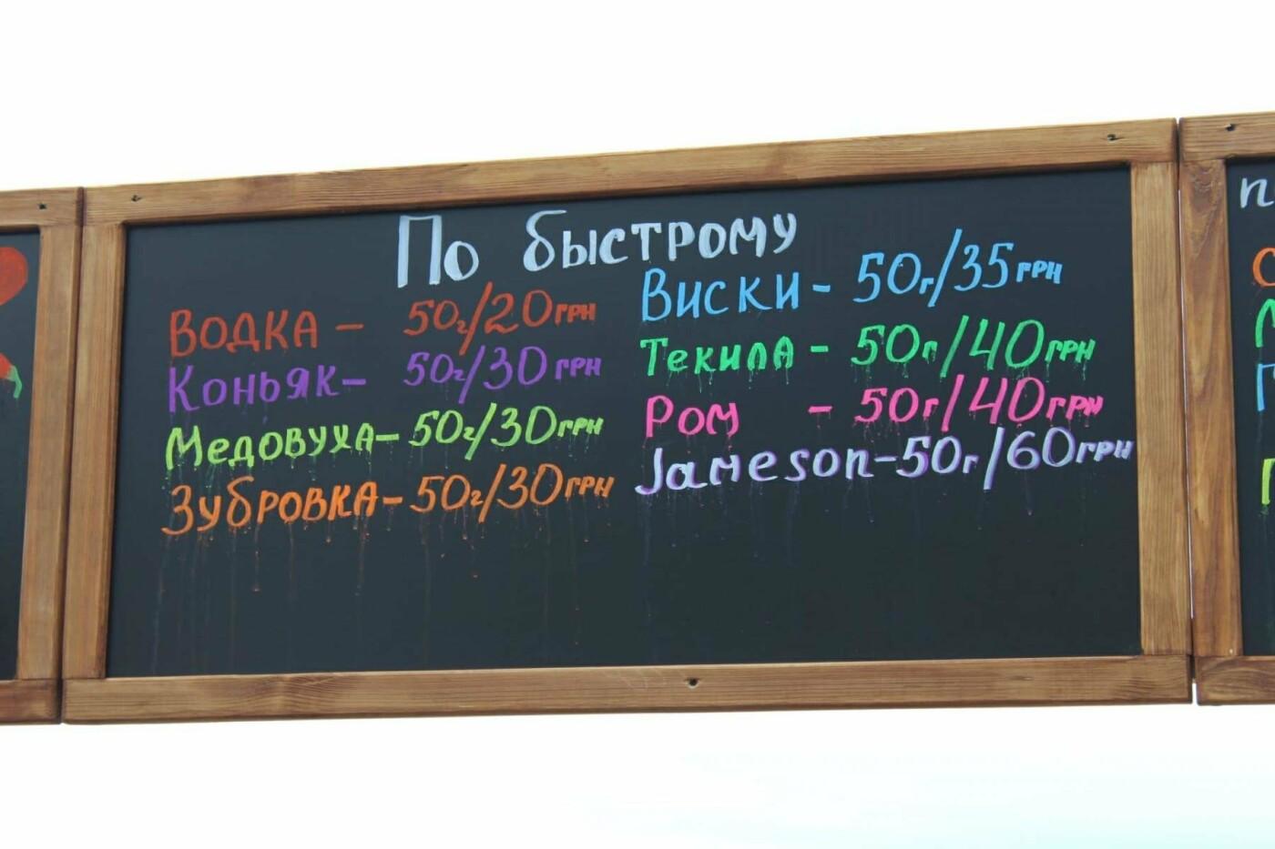 На Покровской ярмарке, несмотря на запрет, с самого утра продают алкоголь, - ФОТО, фото-11