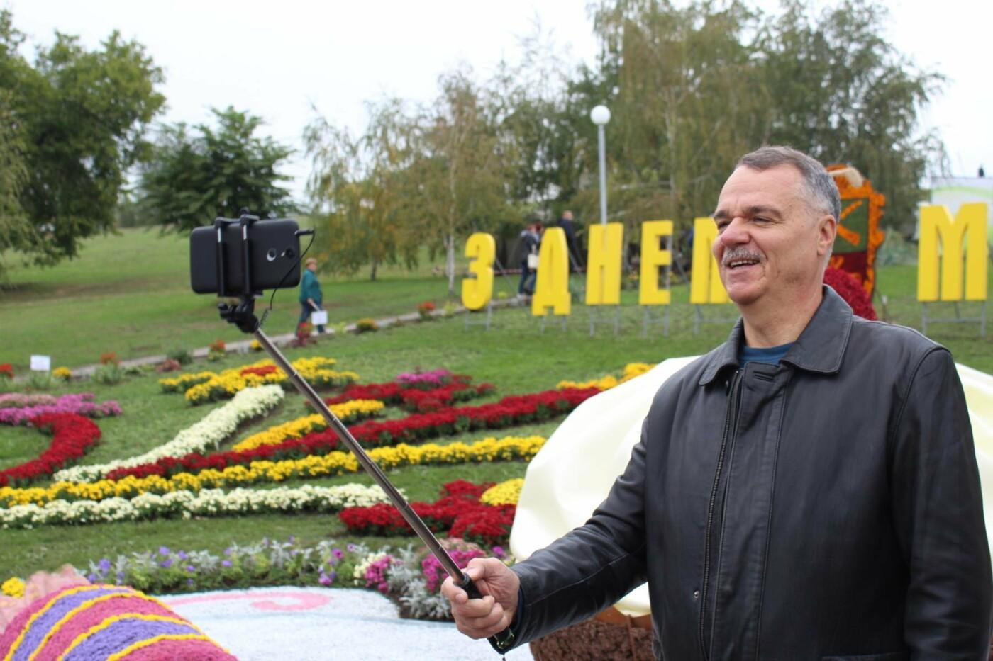 Найди себя: 55 портретов посетителей Покровской ярмарки в Запорожье, - ФОТО , фото-32