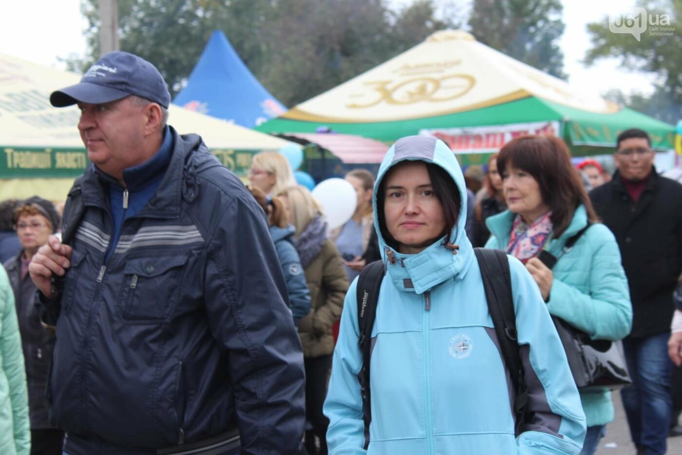 Найди себя: 55 портретов посетителей Покровской ярмарки в Запорожье, - ФОТО , фото-16