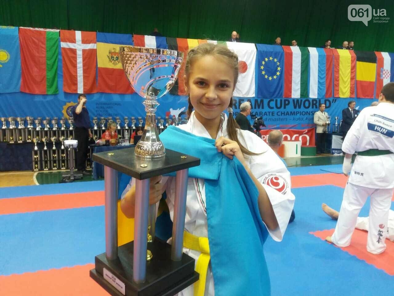 11-летняя запорожанка завоевала кубок мира по карате, - ФОТО , фото-1