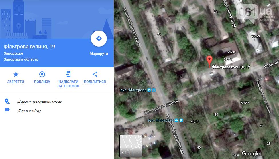 Тарифы на обслуживание некоторых многоэтажек выросли до 500 раз: где в Запорожье дорого жить, фото-17