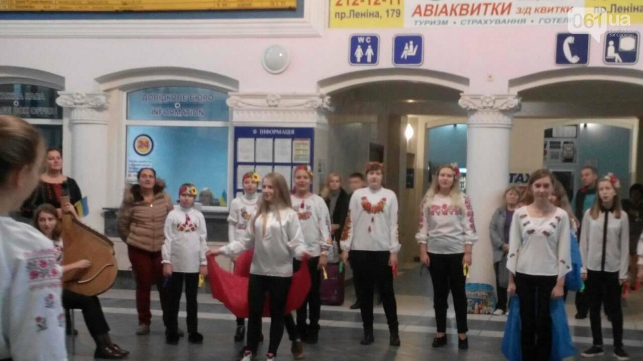 """На запорожском вокзале с оркестром встретили """"потяг єдності"""", - ФОТО, фото-7"""