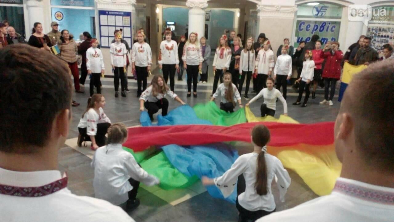 """На запорожском вокзале с оркестром встретили """"потяг єдності"""", - ФОТО, фото-2"""