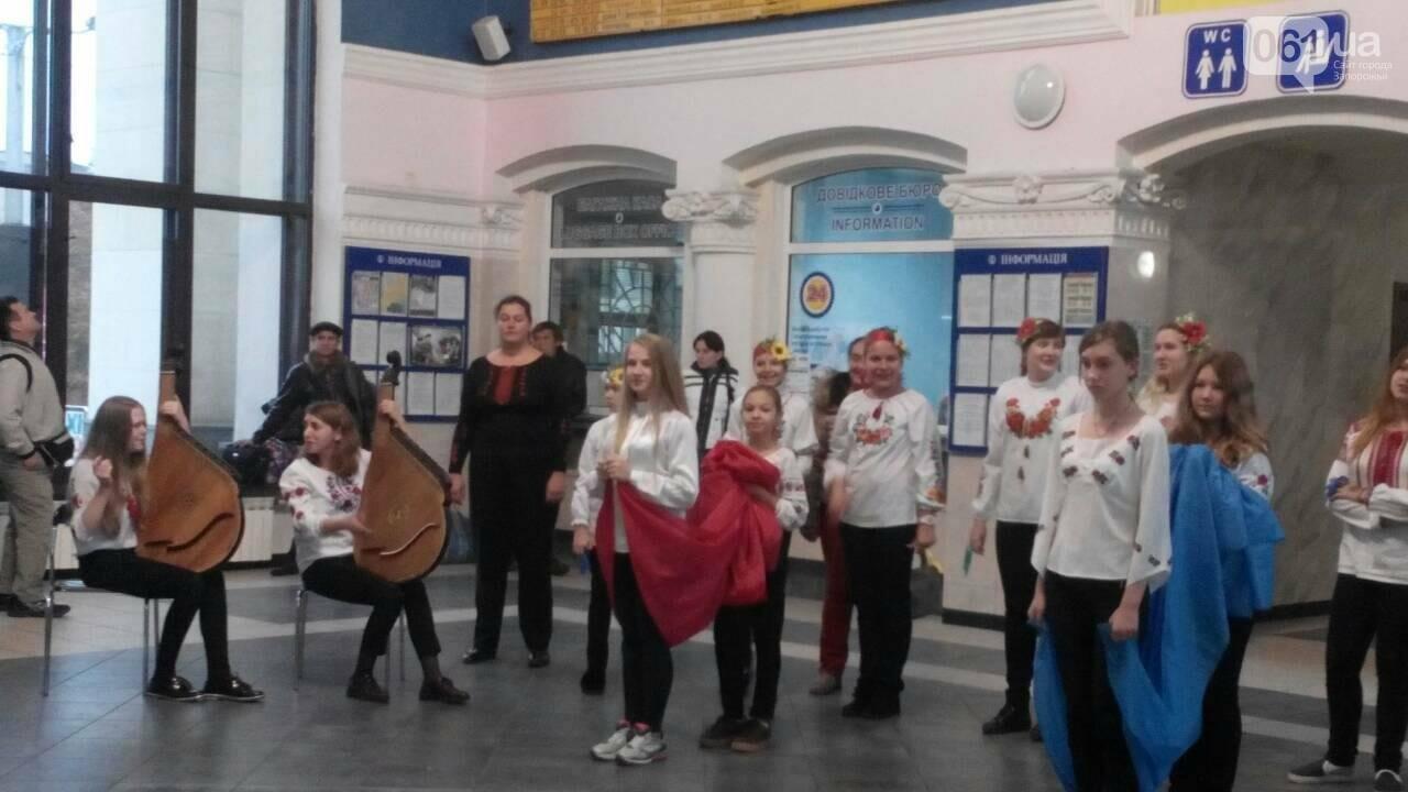 """На запорожском вокзале с оркестром встретили """"потяг єдності"""", - ФОТО, фото-6"""
