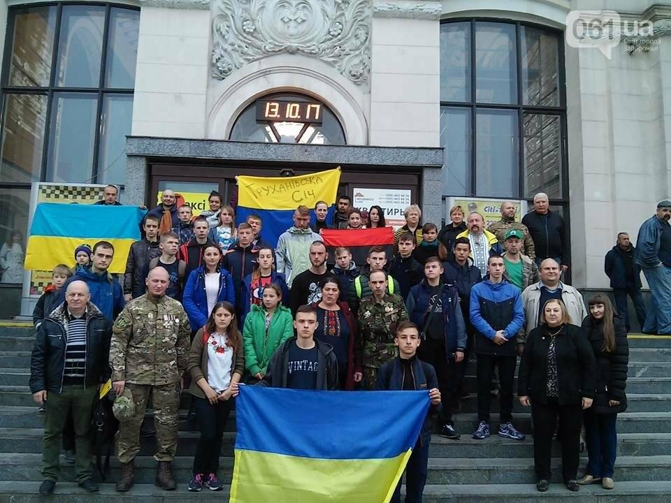 """На запорожском вокзале с оркестром встретили """"потяг єдності"""", - ФОТО, фото-14"""