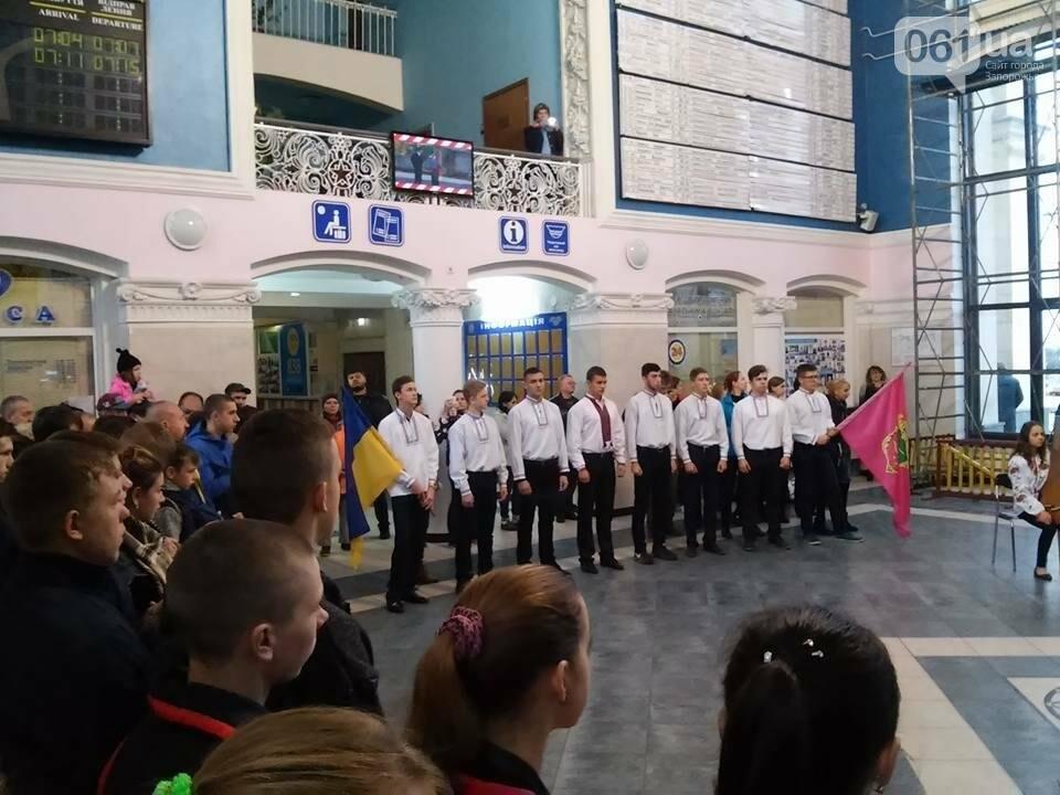 """На запорожском вокзале с оркестром встретили """"потяг єдності"""", - ФОТО, фото-15"""