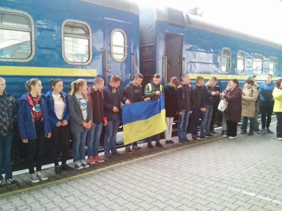 """На запорожском вокзале с оркестром встретили """"потяг єдності"""", - ФОТО, фото-12"""