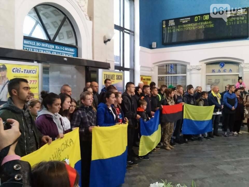"""На запорожском вокзале с оркестром встретили """"потяг єдності"""", - ФОТО, фото-16"""