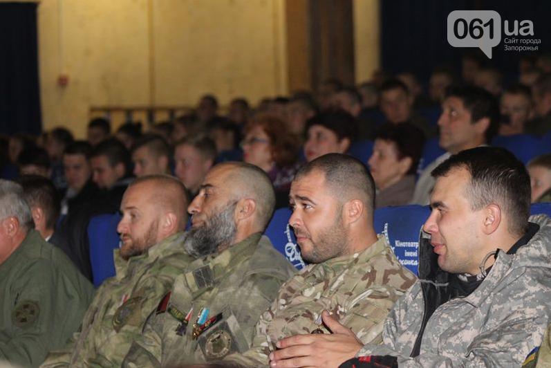 """""""Позывной Зенит"""": запорожцам бесплатно покажут серию военных патриотических фильмов, фото-3"""