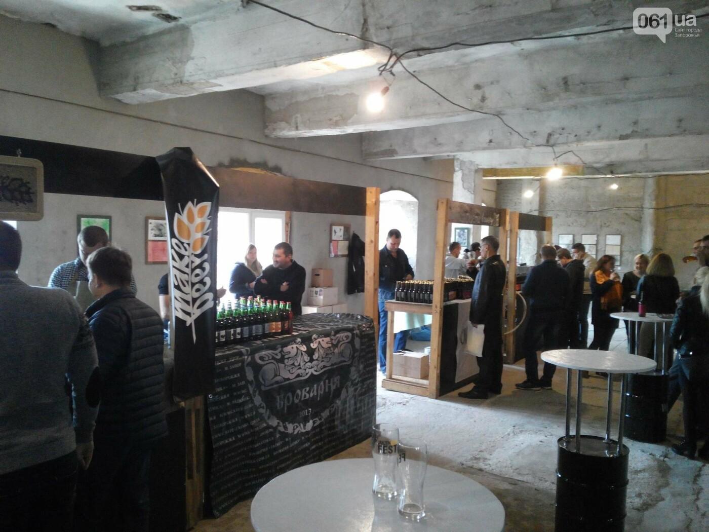 Как в Запорожье проходит фестиваль крафтового пива, - ФОТОРЕПОРТАЖ , фото-1