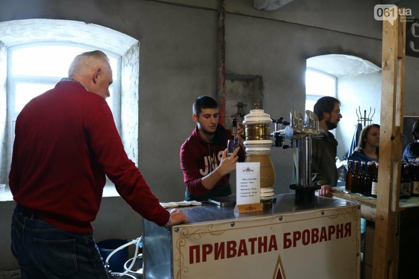 Как в Запорожье проходит фестиваль крафтового пива, - ФОТОРЕПОРТАЖ , фото-2