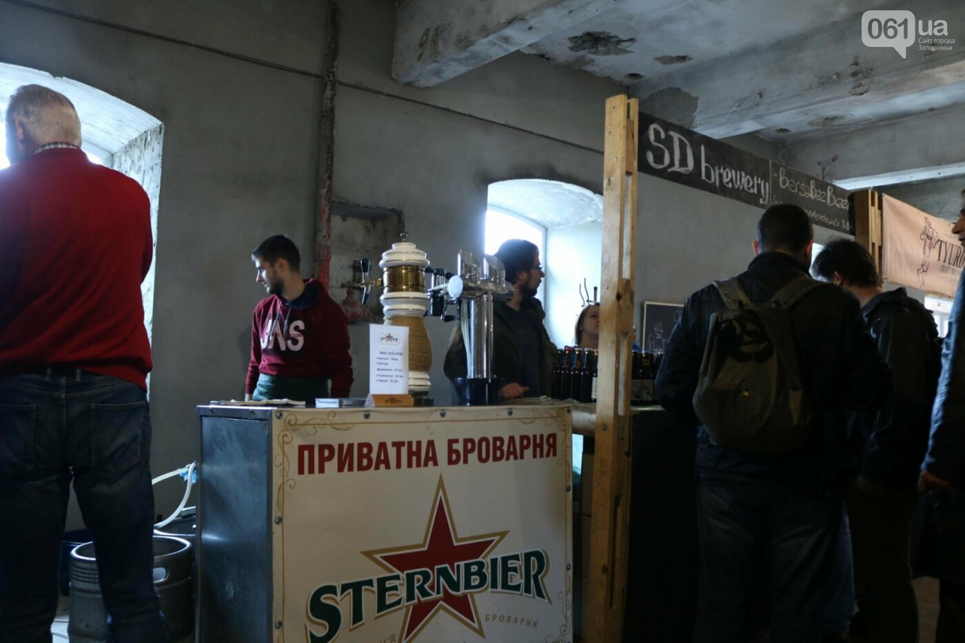 Как в Запорожье проходит фестиваль крафтового пива, - ФОТОРЕПОРТАЖ , фото-3