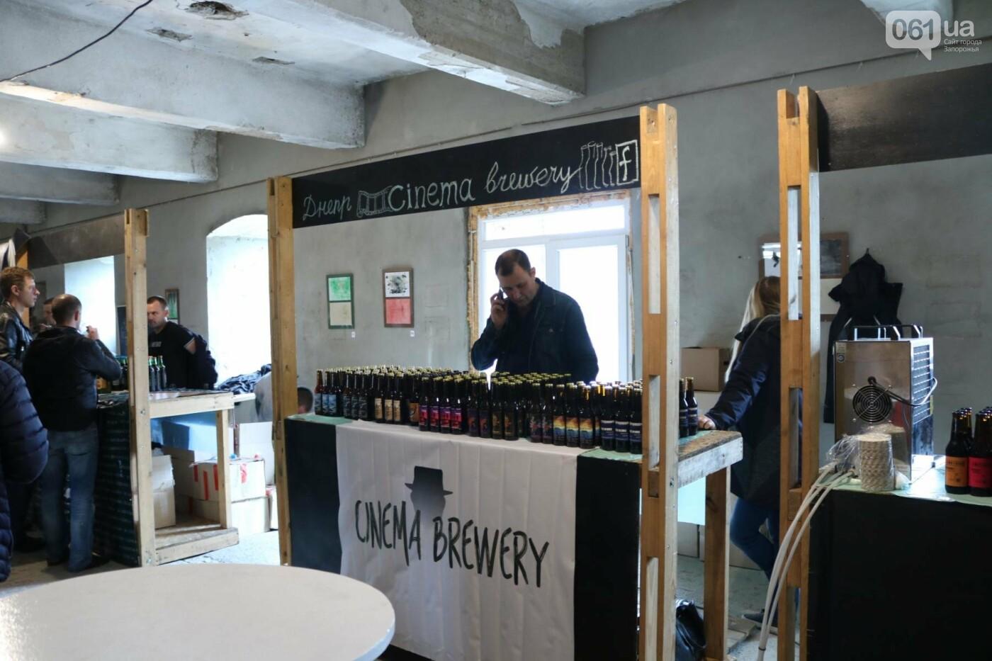Как в Запорожье проходит фестиваль крафтового пива, - ФОТОРЕПОРТАЖ , фото-4