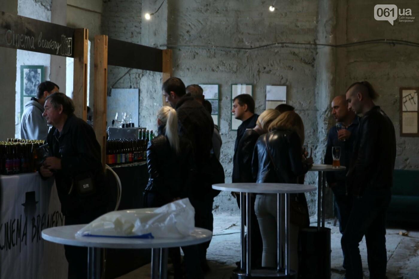 Как в Запорожье проходит фестиваль крафтового пива, - ФОТОРЕПОРТАЖ , фото-10