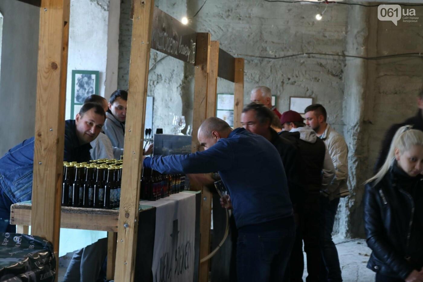 Как в Запорожье проходит фестиваль крафтового пива, - ФОТОРЕПОРТАЖ , фото-12