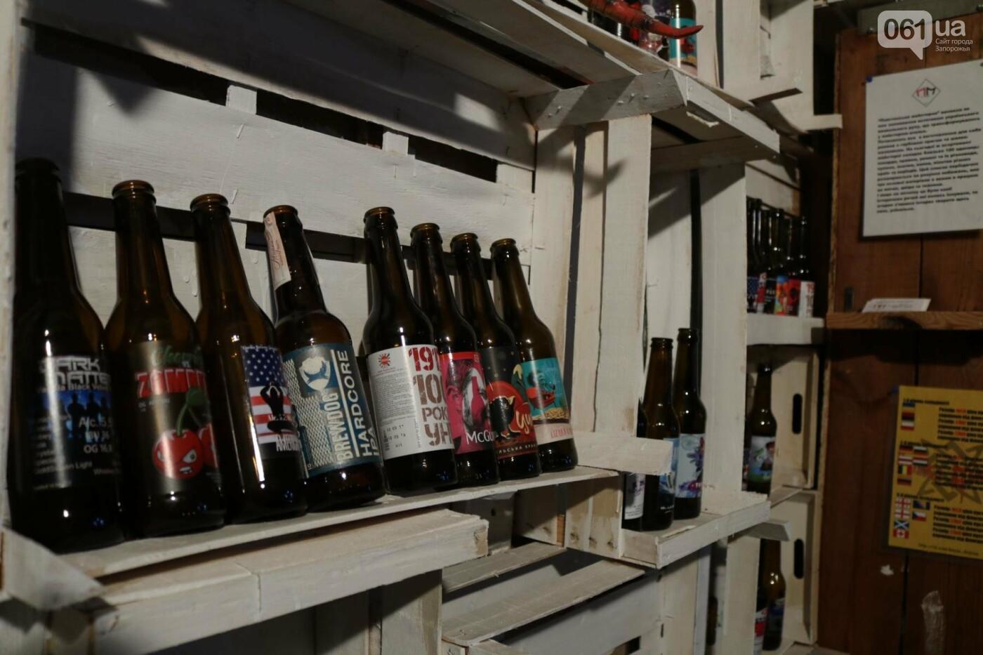 Как в Запорожье проходит фестиваль крафтового пива, - ФОТОРЕПОРТАЖ , фото-21