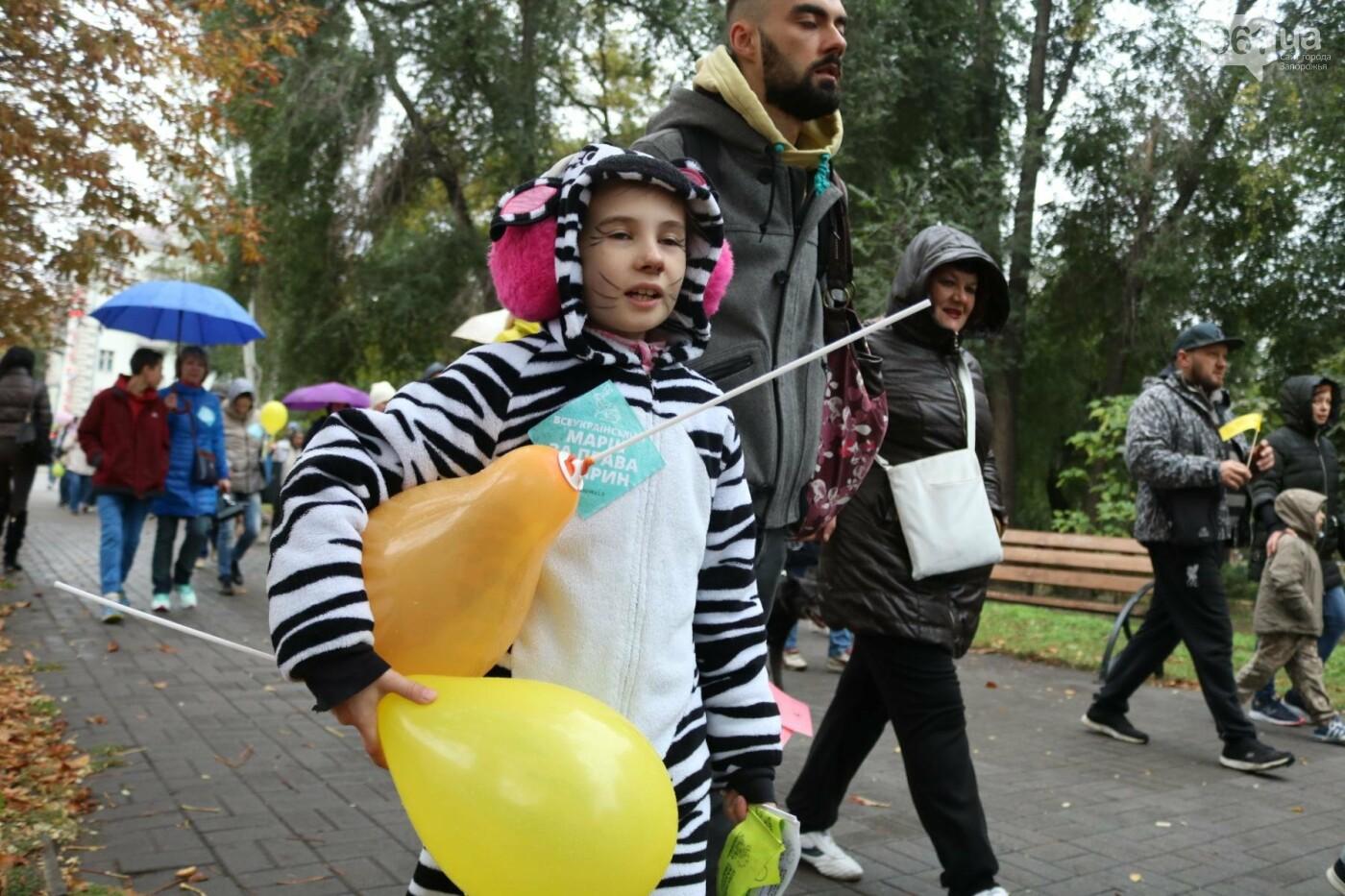 В Запорожье прошел марш за права животных, - ФОТОРЕПОРТАЖ, фото-31