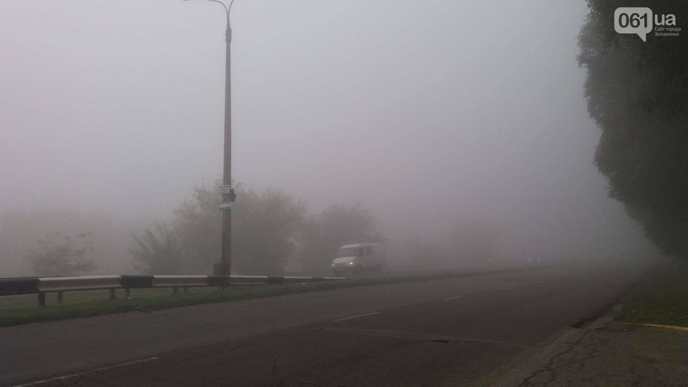 Из-за тумана на запорожских дорогах почти ничего не видно, - ФОТОФАКТ, фото-1