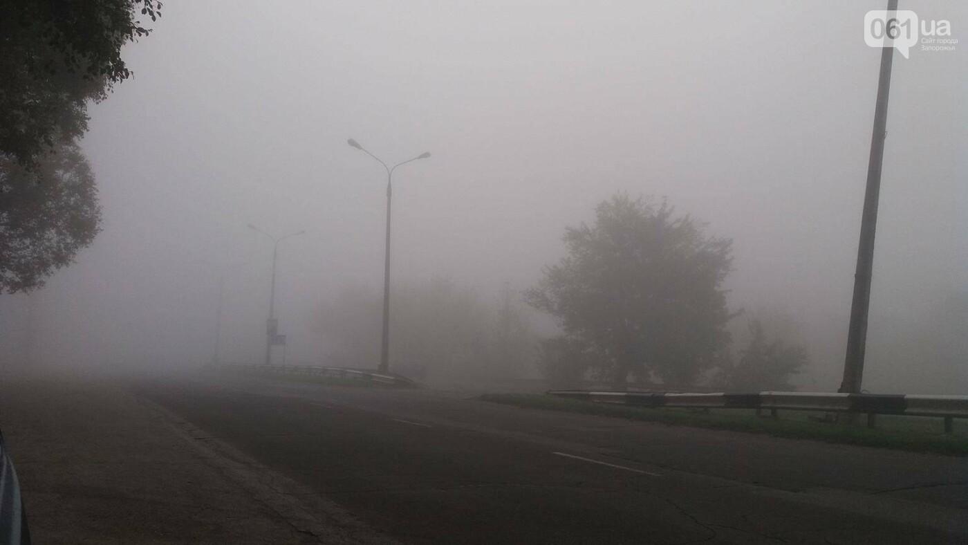 Из-за тумана на запорожских дорогах почти ничего не видно, - ФОТОФАКТ, фото-2