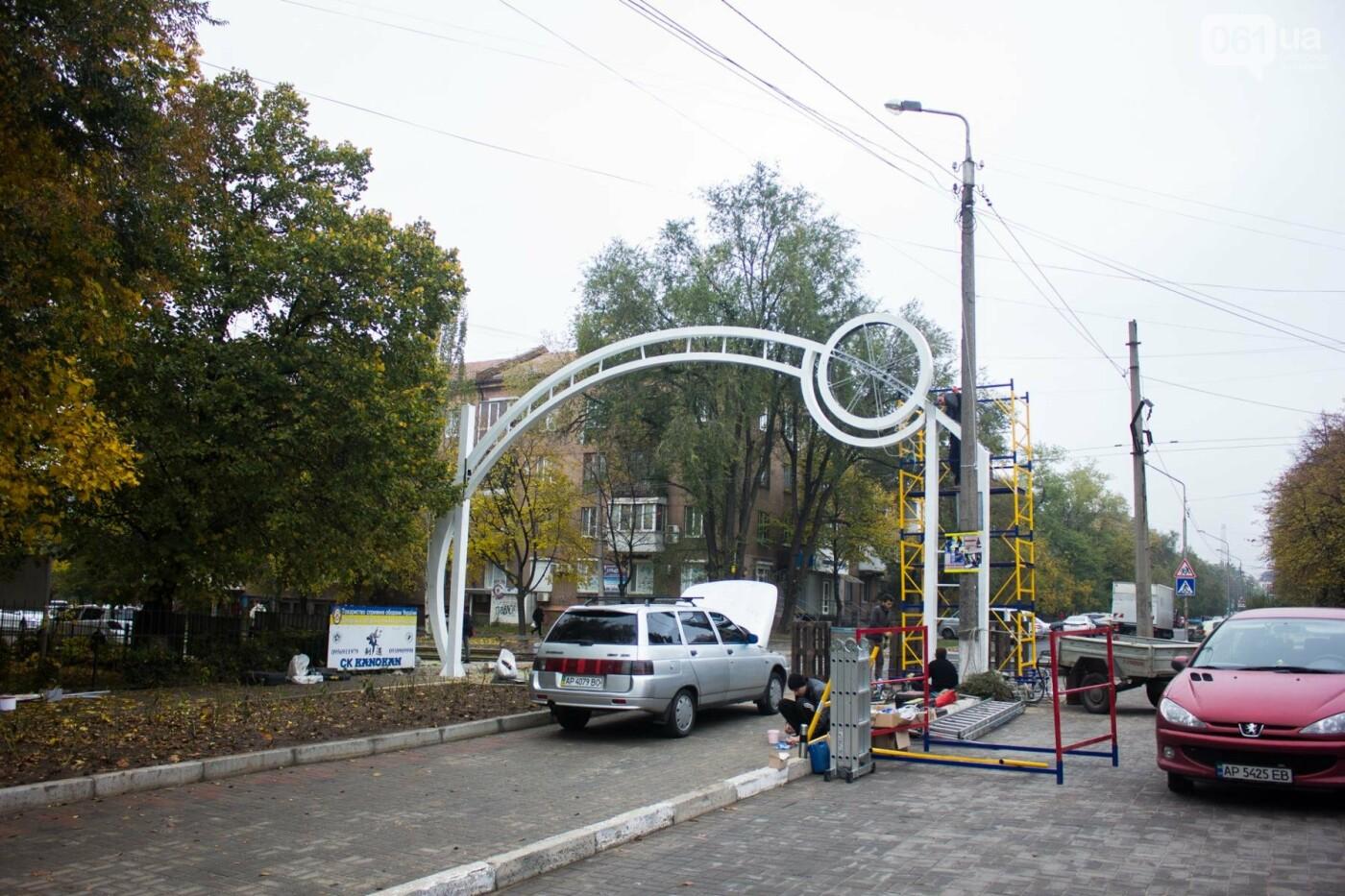 В Запорожье заканчивают установку арки у входа в аллею роз, - ФОТОФАКТ, фото-4
