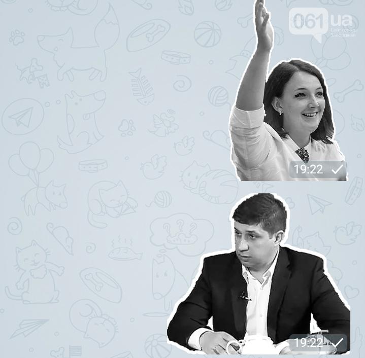 В Telegram появились стикеры с Буряком, Брылем, Сином и другими запорожскими политиками, - ФОТО , фото-5