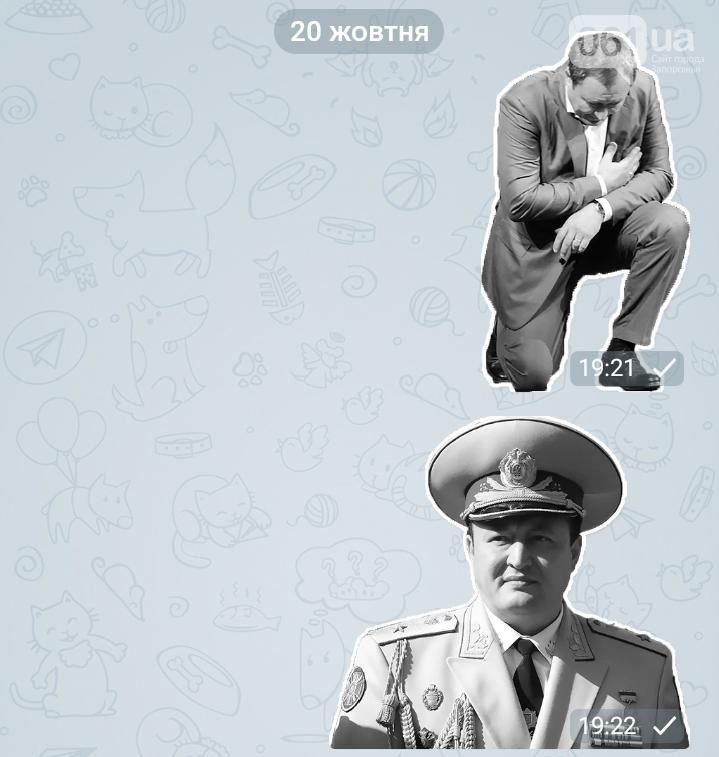 В Telegram появились стикеры с Буряком, Брылем, Сином и другими запорожскими политиками, - ФОТО , фото-3