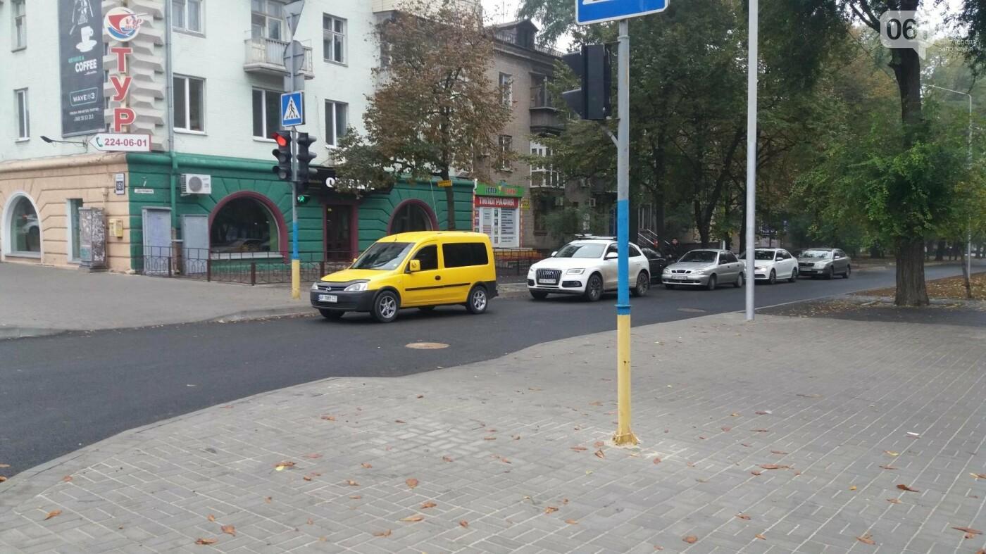 В Запорожье завершили реконструкцию улицы Южноукраинской: какие работы выполнили, – ФОТОРЕПОРТАЖ, фото-1
