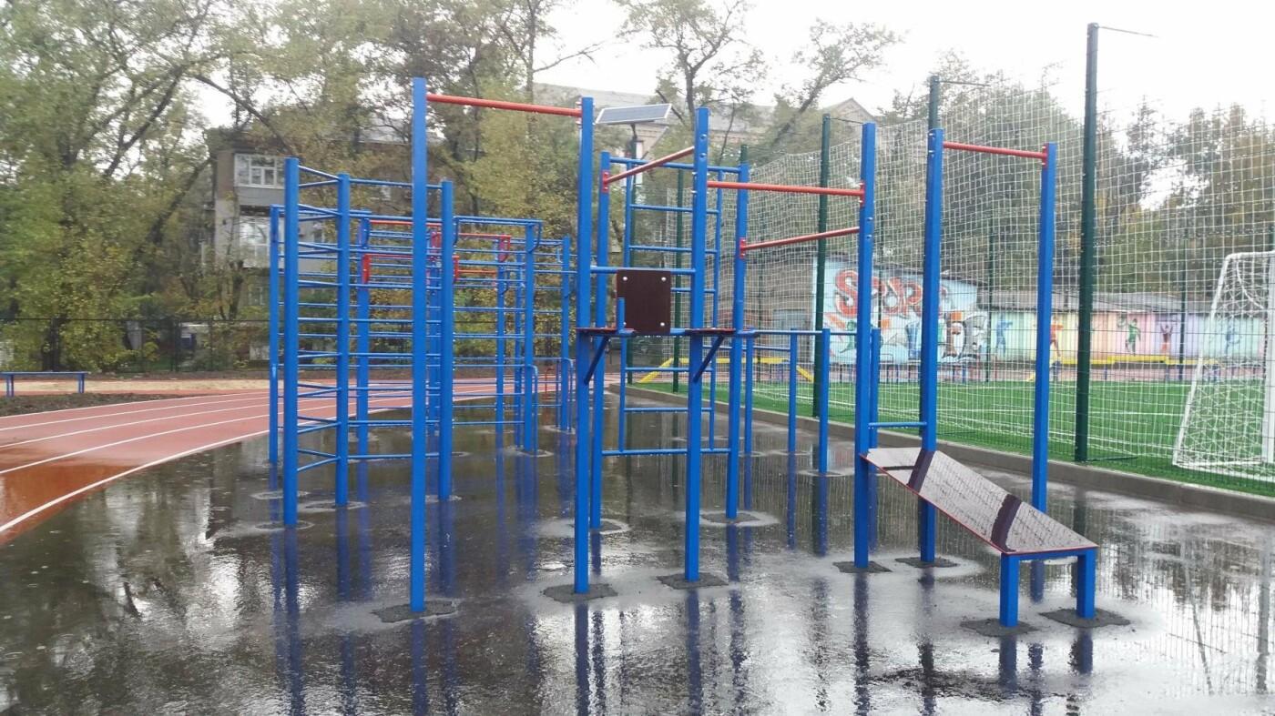 В Запорожье за 7 миллионов гривен отремонтировали школьную спортплощадку: что сделали подрядчики, – ФОТОРЕПОРТАЖ, фото-1