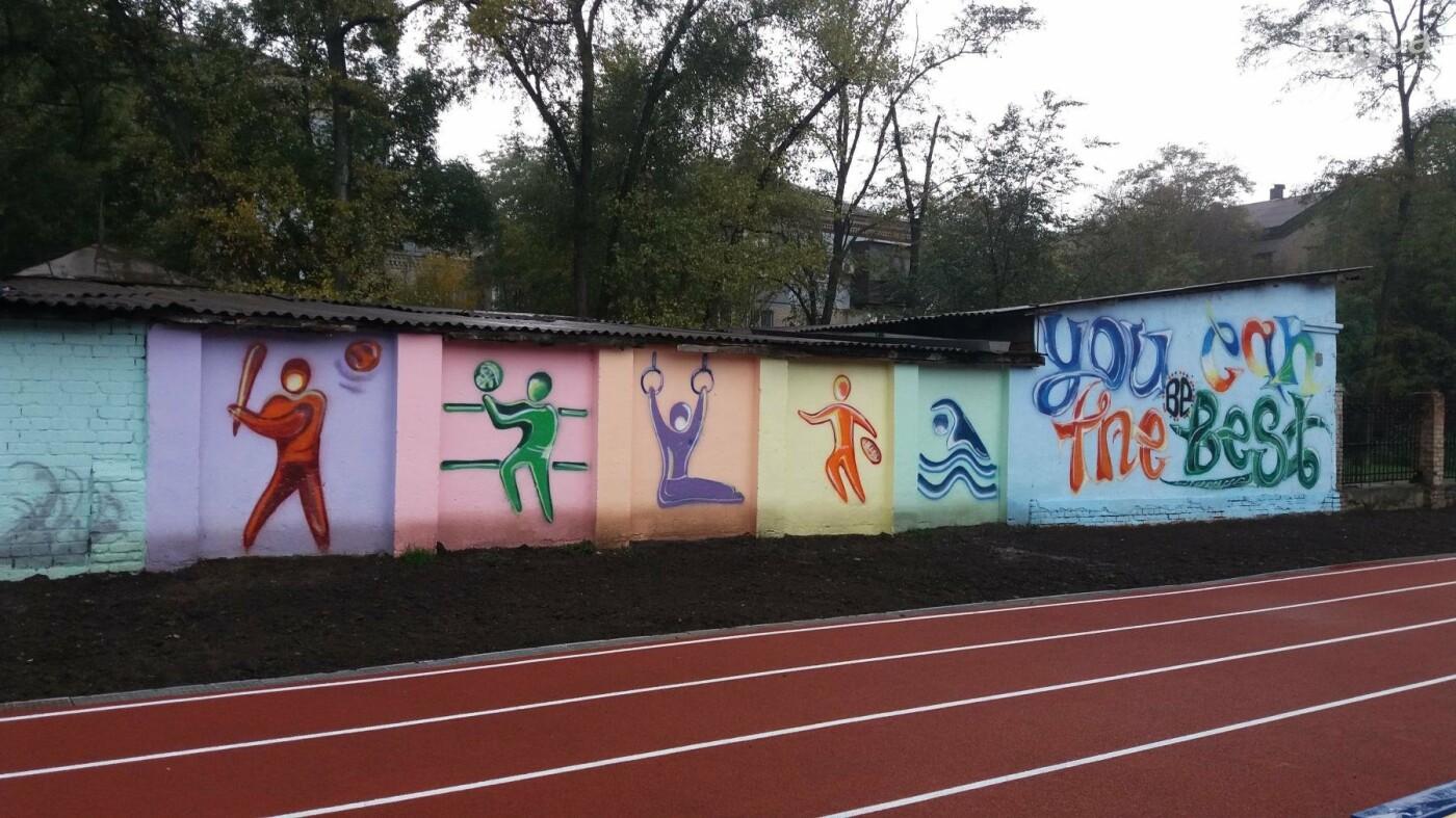 В Запорожье за 7 миллионов гривен отремонтировали школьную спортплощадку: что сделали подрядчики, – ФОТОРЕПОРТАЖ, фото-9