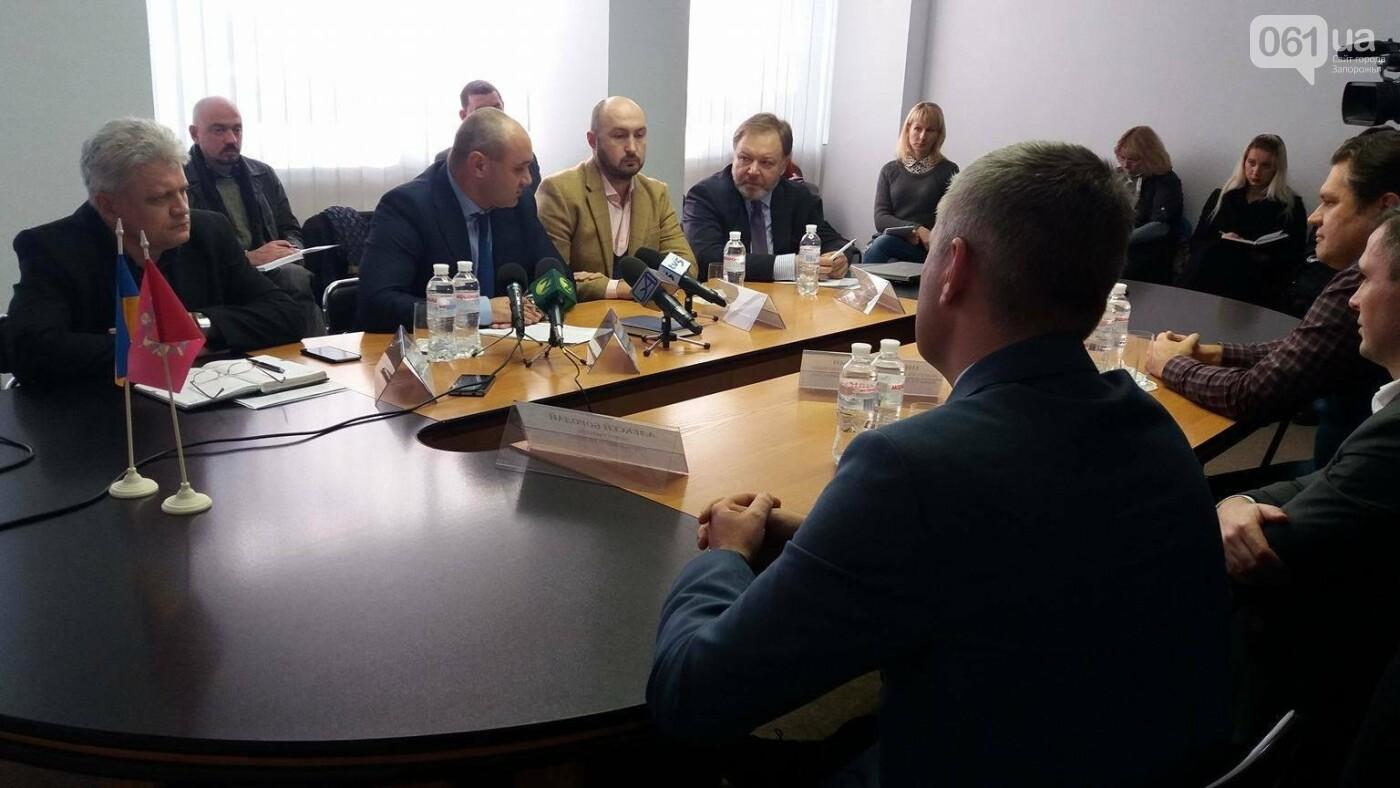 Тарифы на ЖКХ в Запорожье: управляющие компании должны будут встретиться с жителями всех домов, фото-1