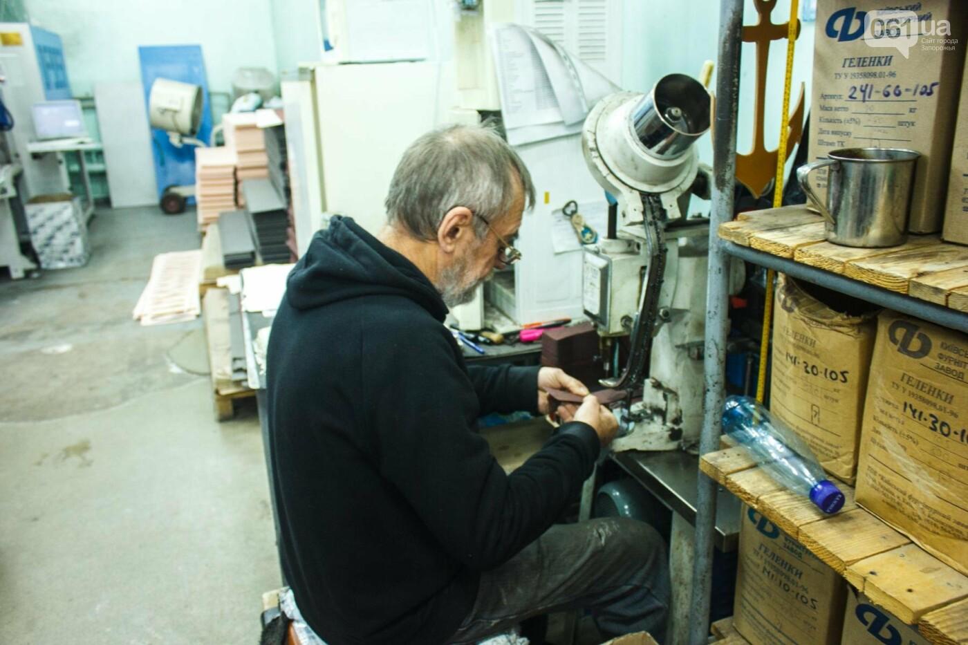 Как создается обувь: экскурсия на запорожскую обувную фабрику, – ФОТОРЕПОРТАЖ, фото-33