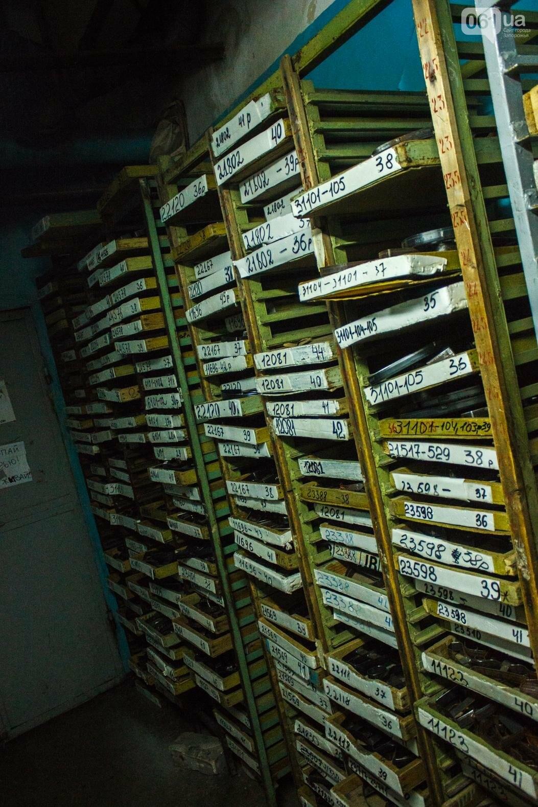 Как создается обувь: экскурсия на запорожскую обувную фабрику, – ФОТОРЕПОРТАЖ, фото-41