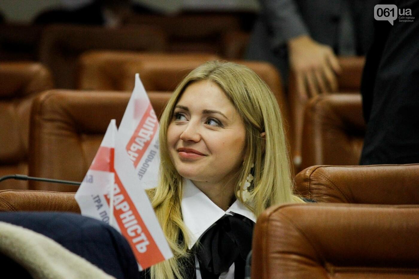 Сессия запорожского горсовета в 55 фотографиях, - ФОТОРЕПОРТАЖ, фото-30