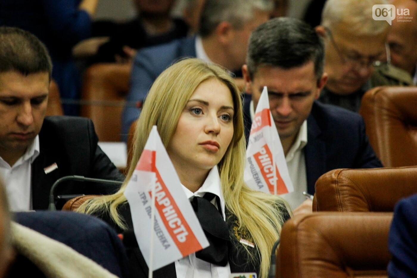 Сессия запорожского горсовета в 55 фотографиях, - ФОТОРЕПОРТАЖ, фото-15