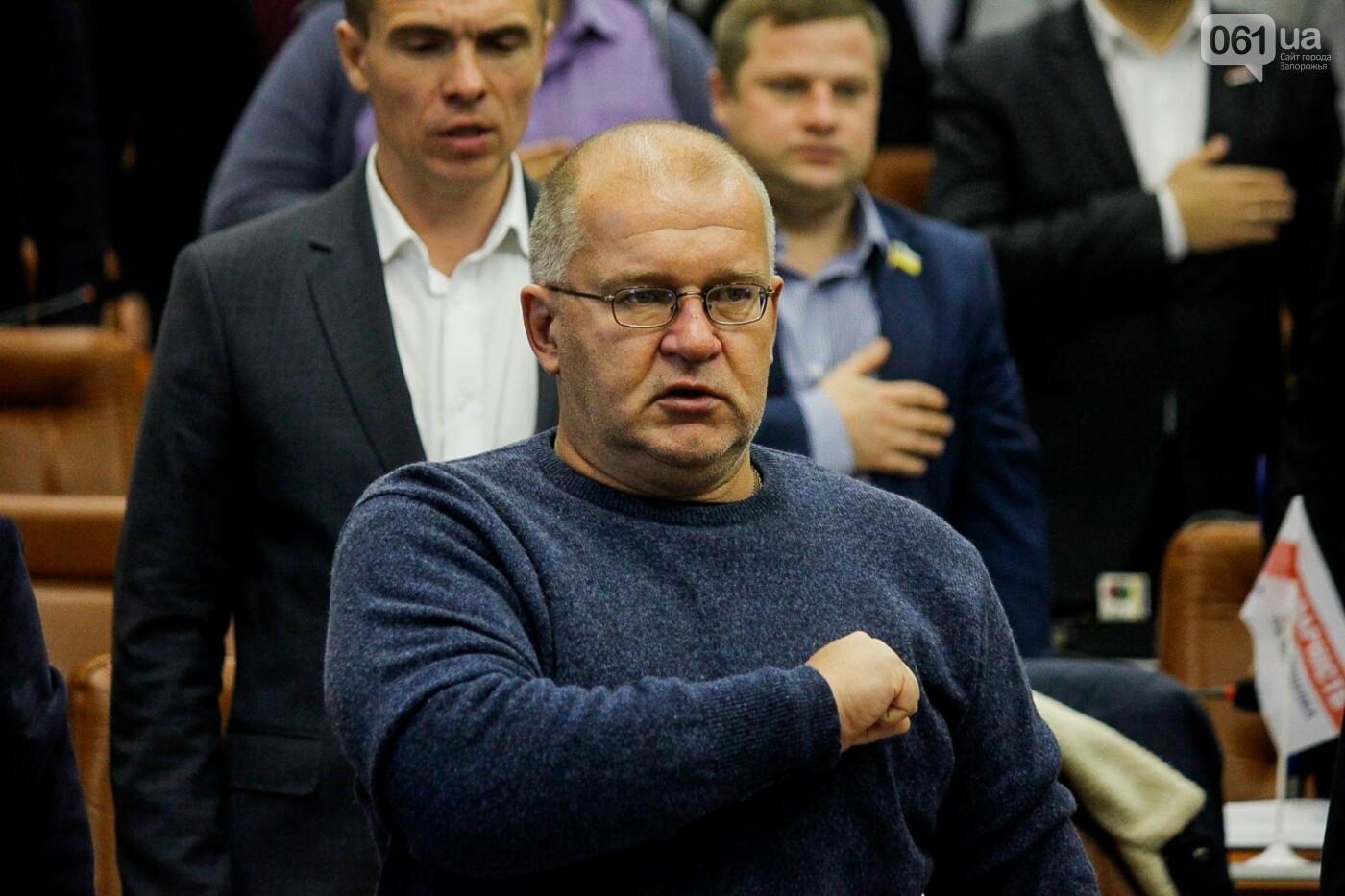 Сессия запорожского горсовета в 55 фотографиях, - ФОТОРЕПОРТАЖ, фото-38