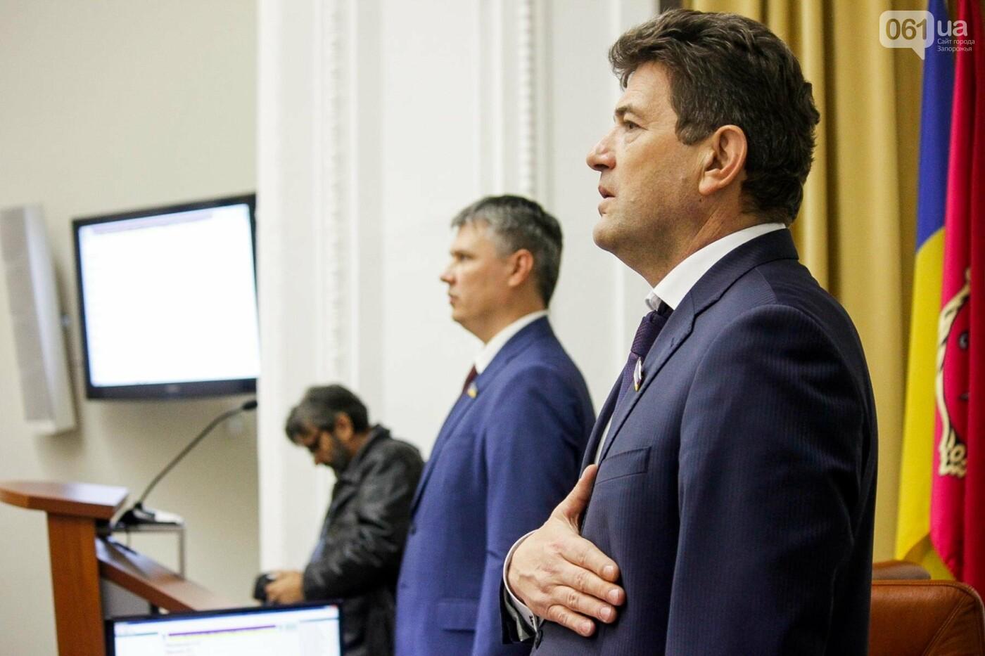 Сессия запорожского горсовета в 55 фотографиях, - ФОТОРЕПОРТАЖ, фото-50