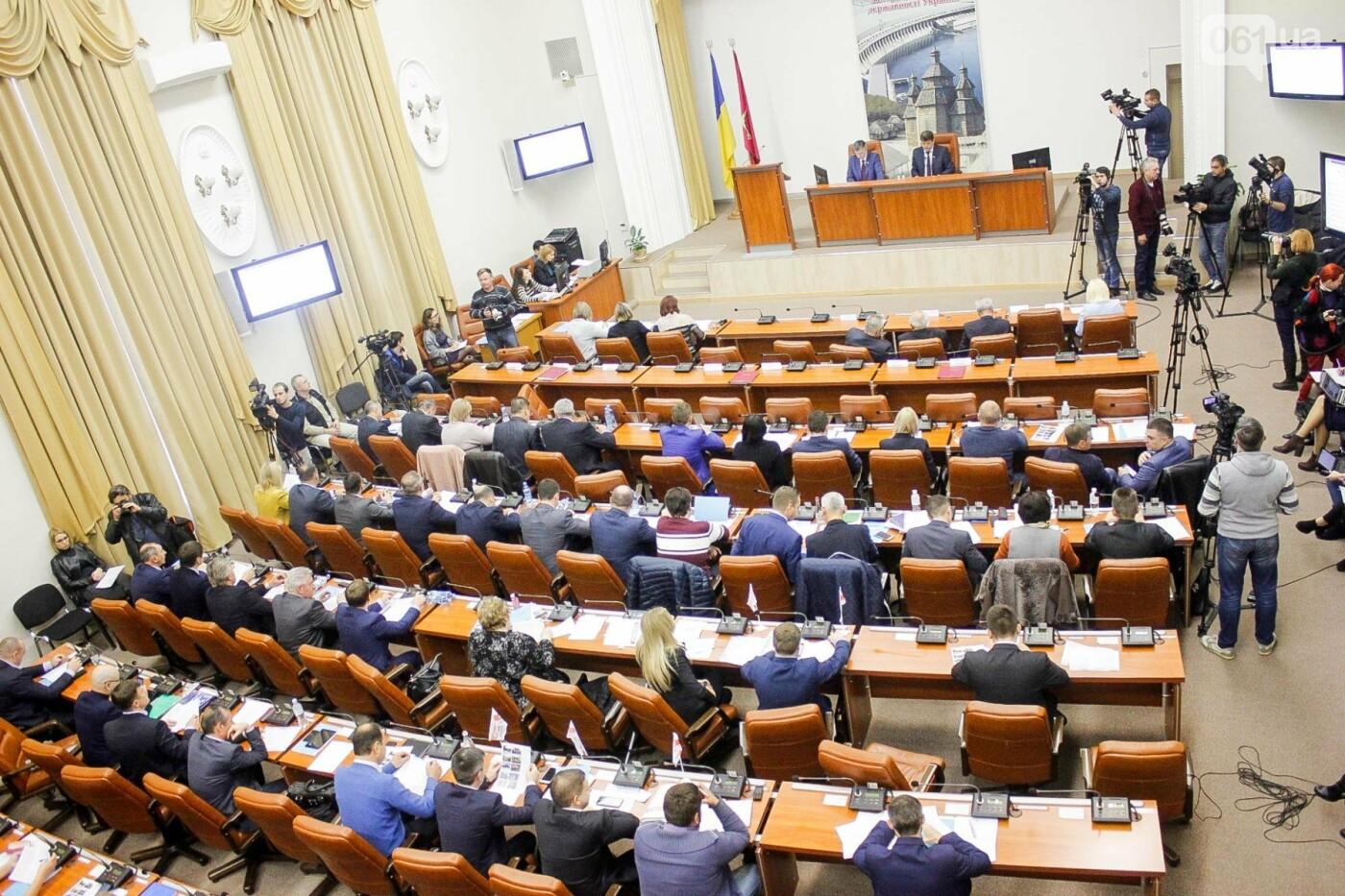 Сессия запорожского горсовета в 55 фотографиях, - ФОТОРЕПОРТАЖ, фото-1
