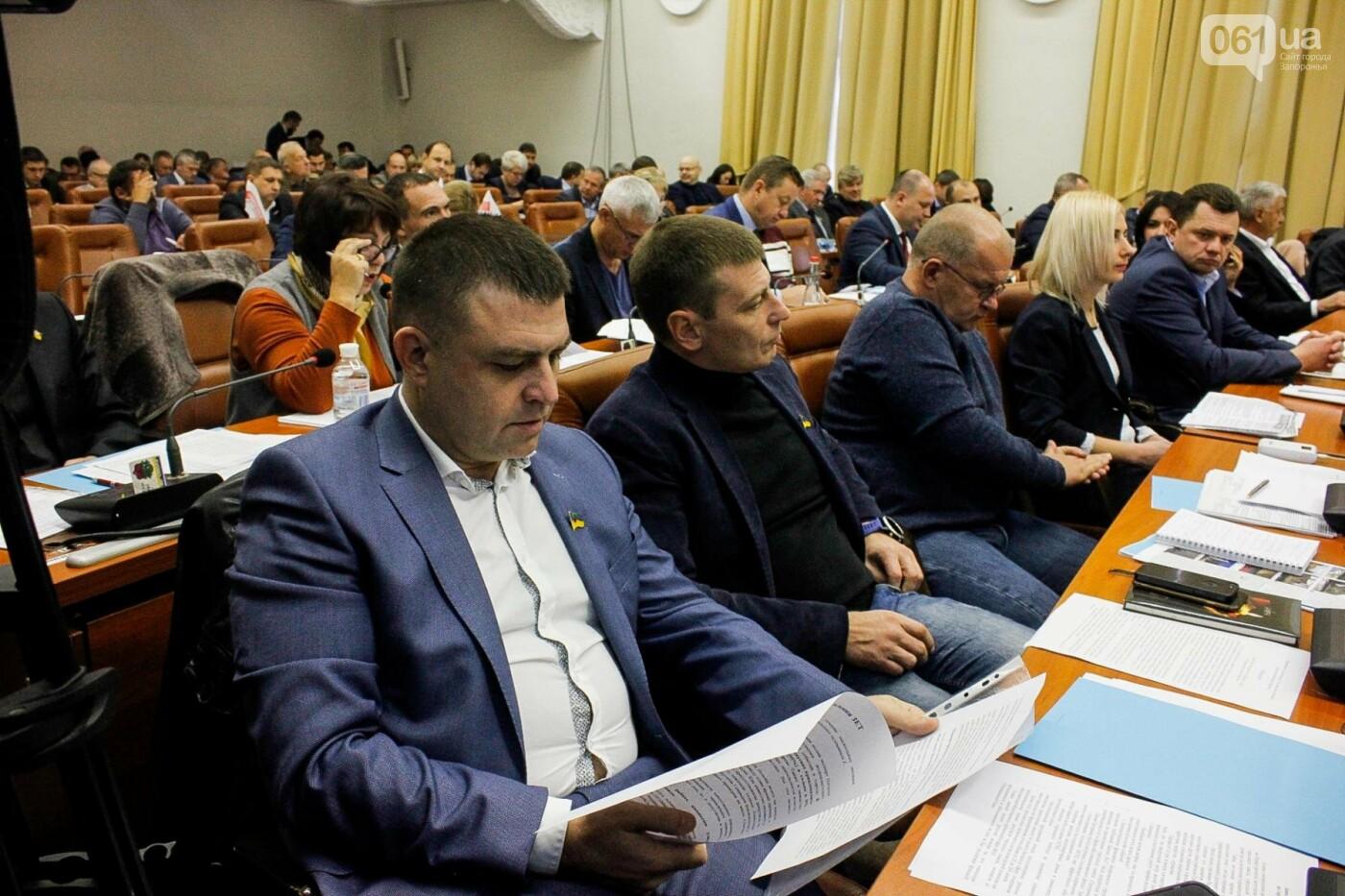 Сессия запорожского горсовета в 55 фотографиях, - ФОТОРЕПОРТАЖ, фото-9