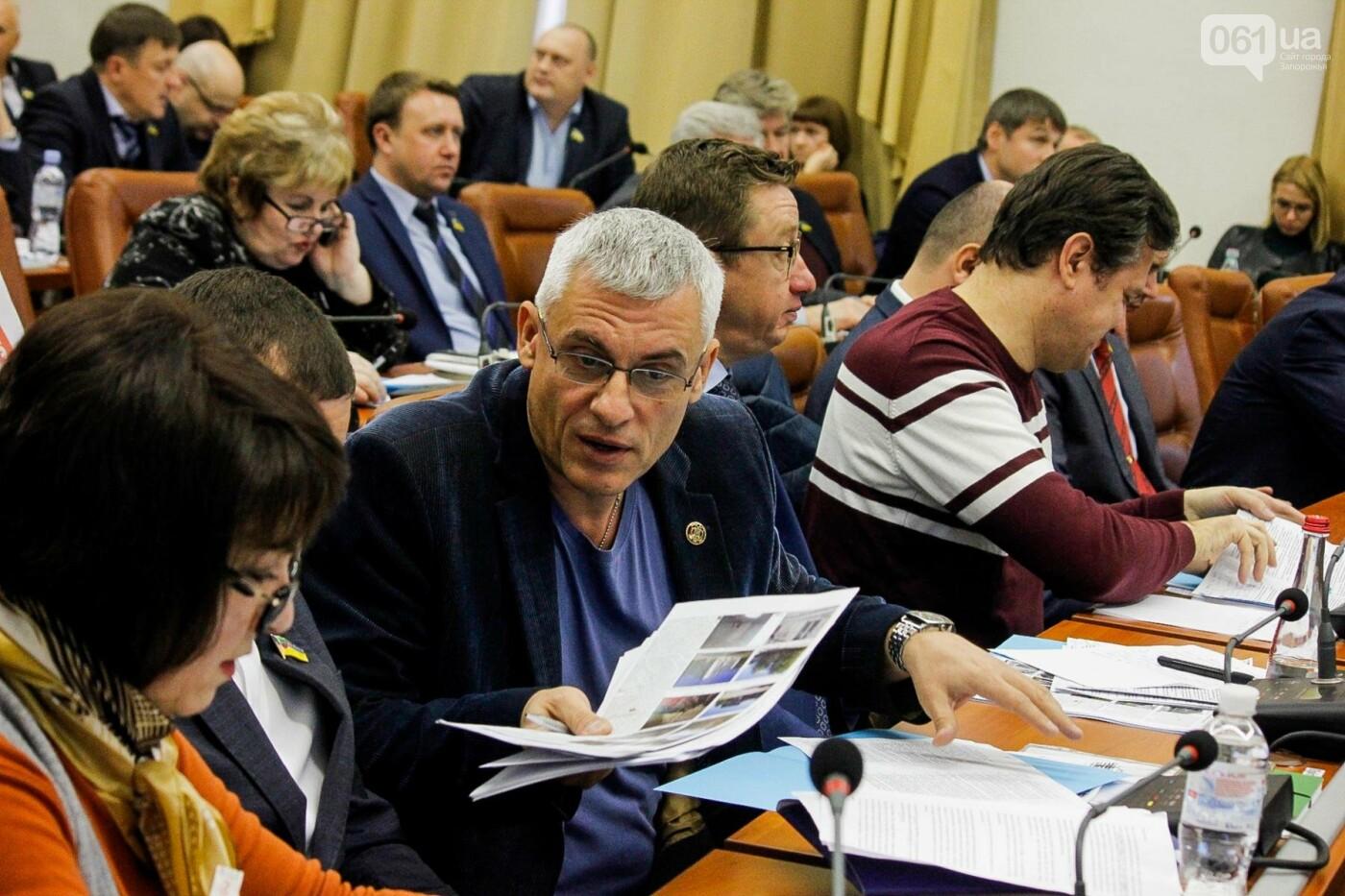 Сессия запорожского горсовета в 55 фотографиях, - ФОТОРЕПОРТАЖ, фото-6