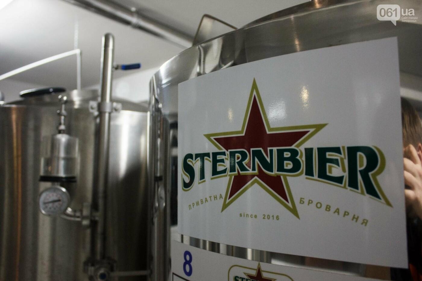 """""""Существует только два вида пива"""": история запорожца, который отказался от престижной должности ради работы пивоваром, фото-5"""