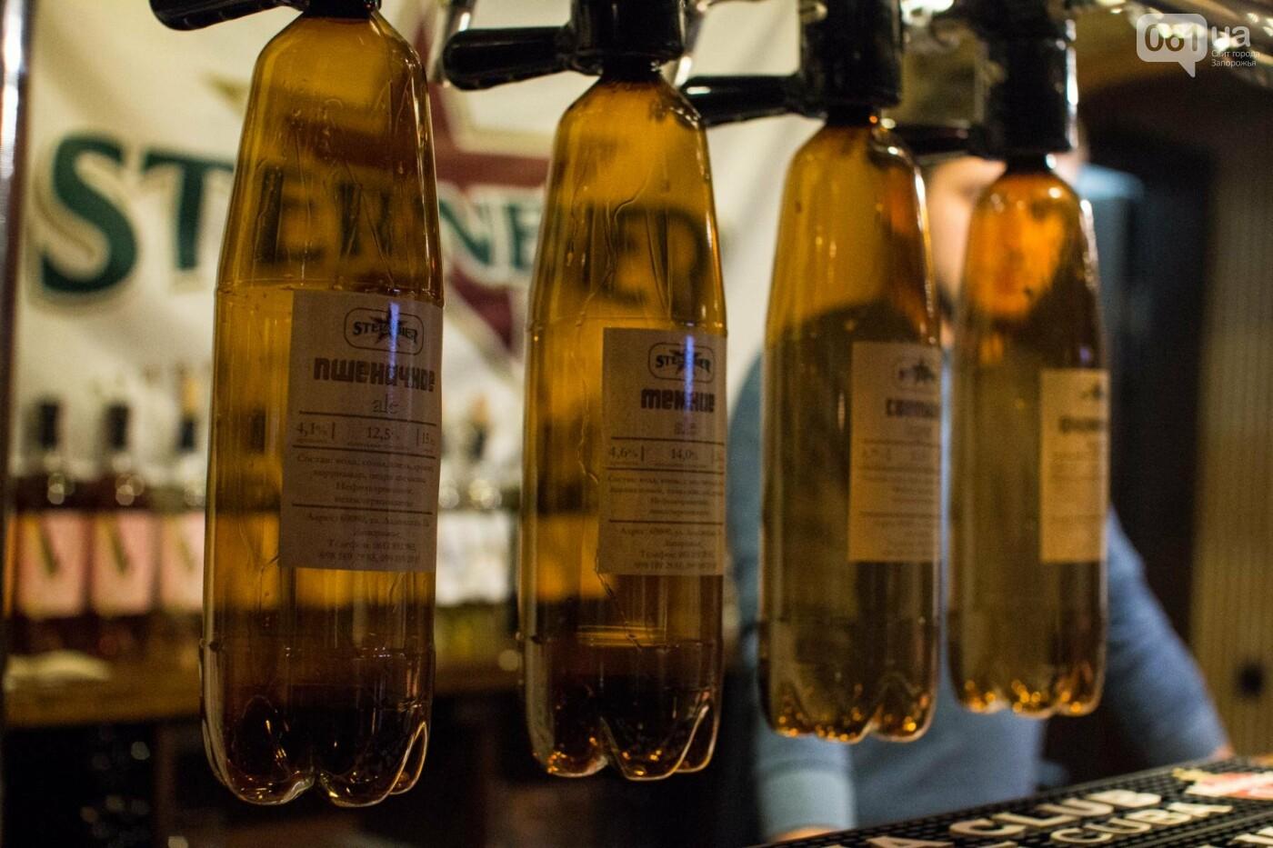 """""""Существует только два вида пива"""": история запорожца, который отказался от престижной должности ради работы пивоваром, фото-13"""