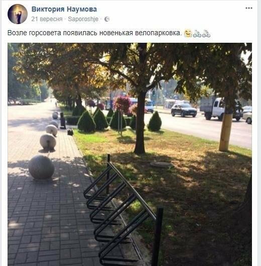 Бесполезную велопарковку возле запорожской мэрии поставили незаконно, фото-2