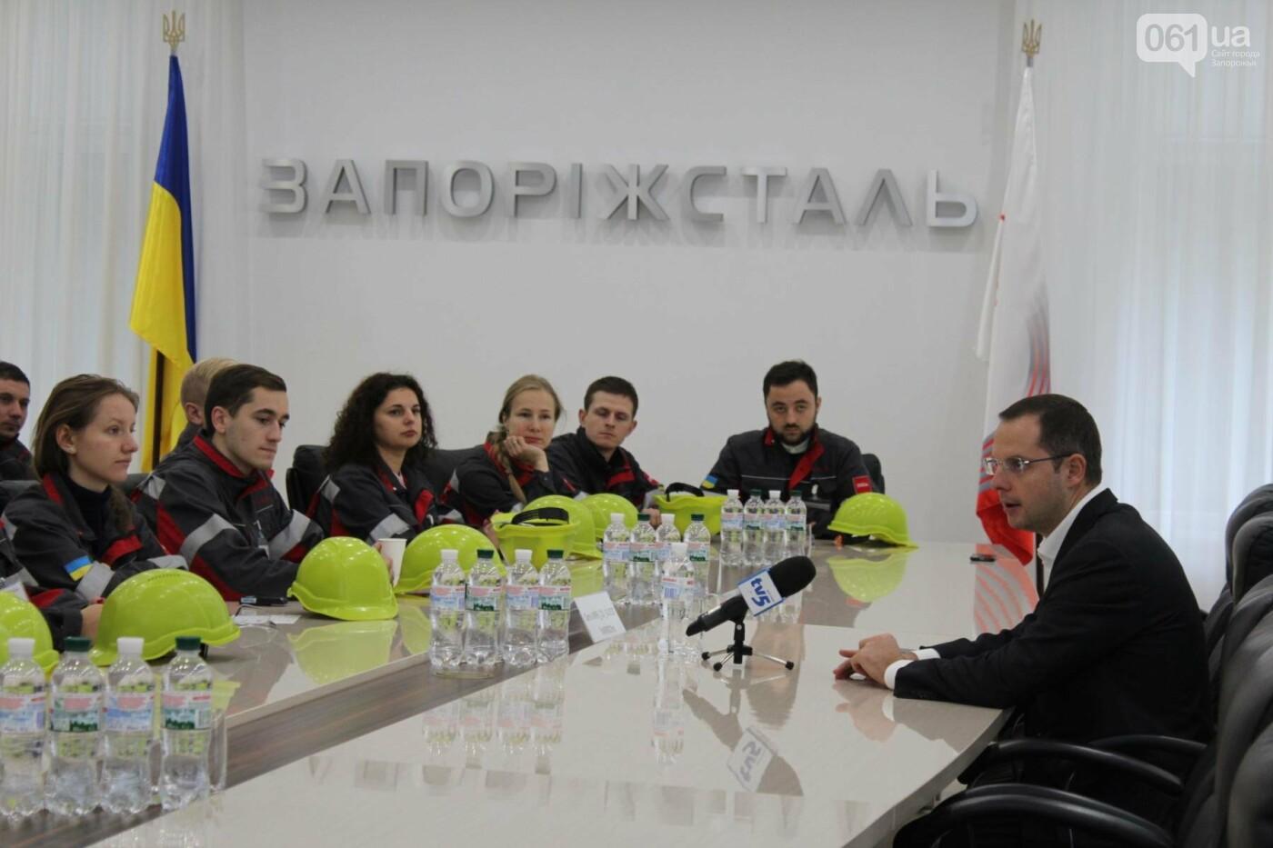 «Це вражаюче, правда»: студенты со Львова посетили производство комбината «Запорожсталь», — ФОТОРЕПОРТАЖ, фото-1