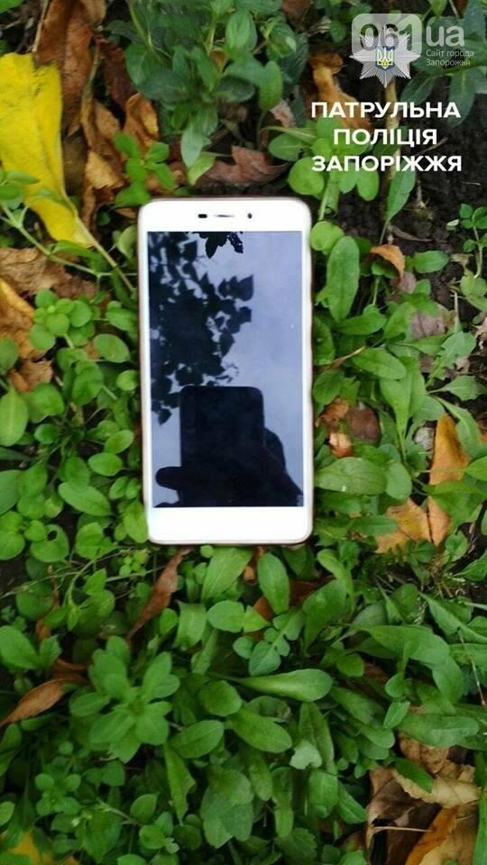 В Запорожье мужчина украл телефон и пытался схитрить, - ФОТО, фото-1