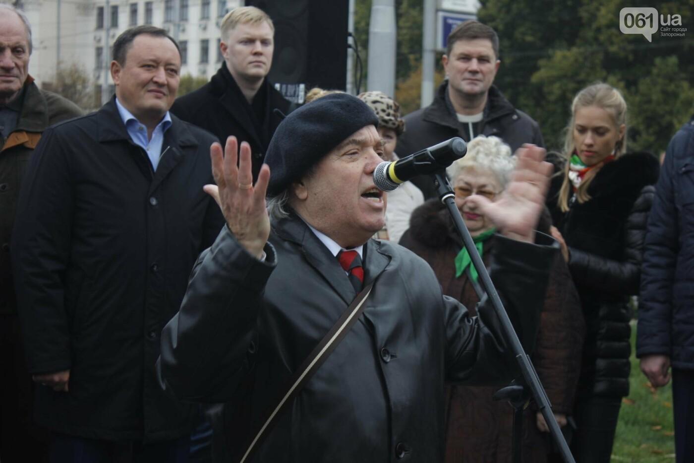 В Запорожье открыли памятник Леониду Жаботинскому, - ФОТОРЕПОРТАЖ, фото-4