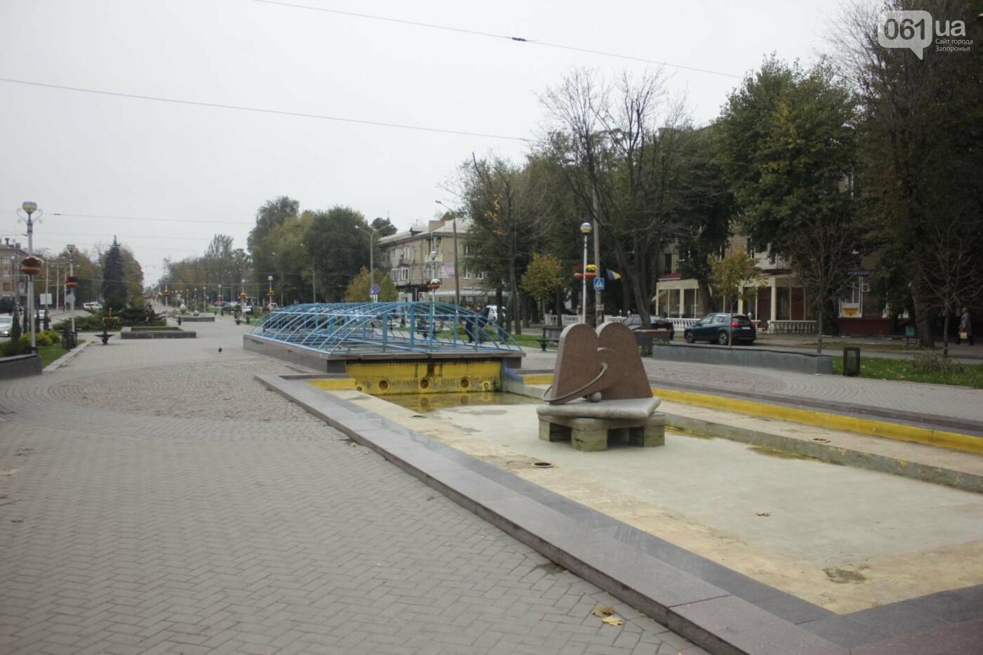 Зима близко: в Запорожье законсервировали фонтаны, - ФОТО , фото-1