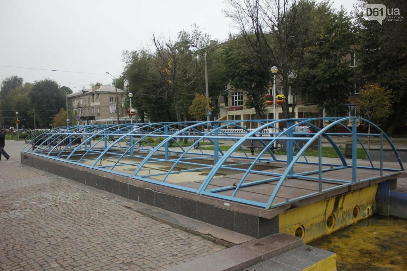 Зима близко: в Запорожье законсервировали фонтаны, - ФОТО , фото-2