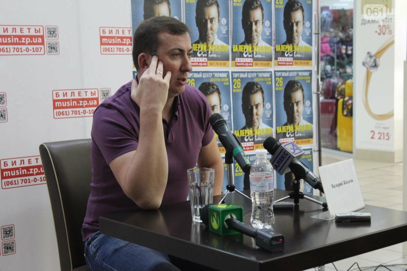 """Известный юморист """"Квартала 95"""" встретился с фанатами, — ФОТОРЕПОРТАЖ, фото-4"""