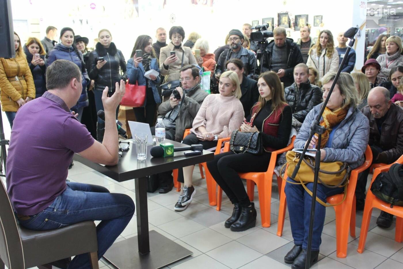 """Известный юморист """"Квартала 95"""" встретился с фанатами, — ФОТОРЕПОРТАЖ, фото-2"""